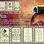 Kala Ghoda Wine Festival Feb 11-12